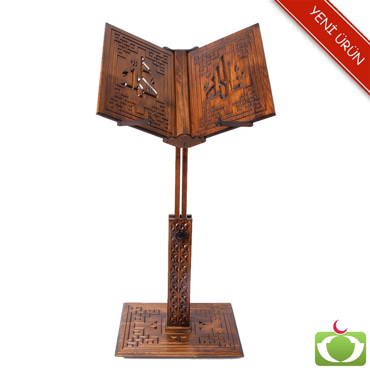Wooden Adjustable Prayer Quran Holder Stand Ramadan Gift Rihal Rehal Carved Priest