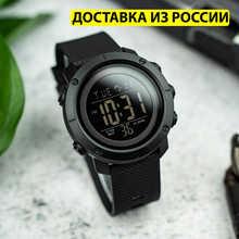 Спортивные часы Skmei 1426, Скмей, с секундомером, будильником, водонепроницаемые, электронные, подсветкой