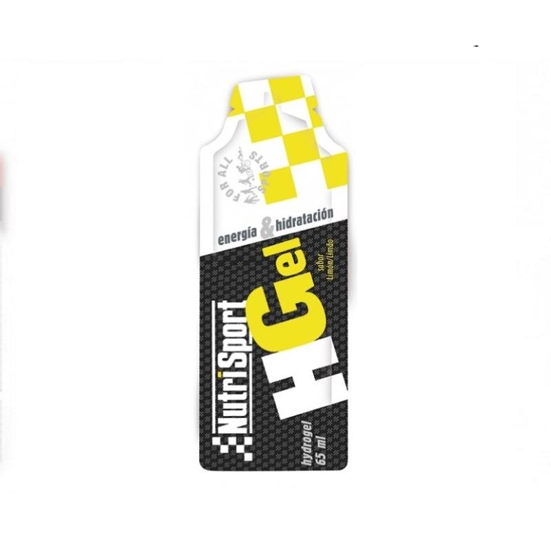 NutriSport hydrogel tail with caffeine 18 gels 65ml power Nutri with BCAA endurance