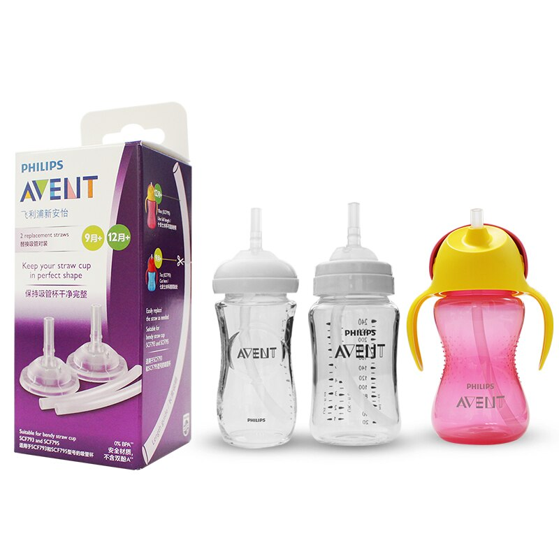 Philips Avent New Replacement Straw 200-300ml easy smoking leak-proof baby princess prince home nest happiness child
