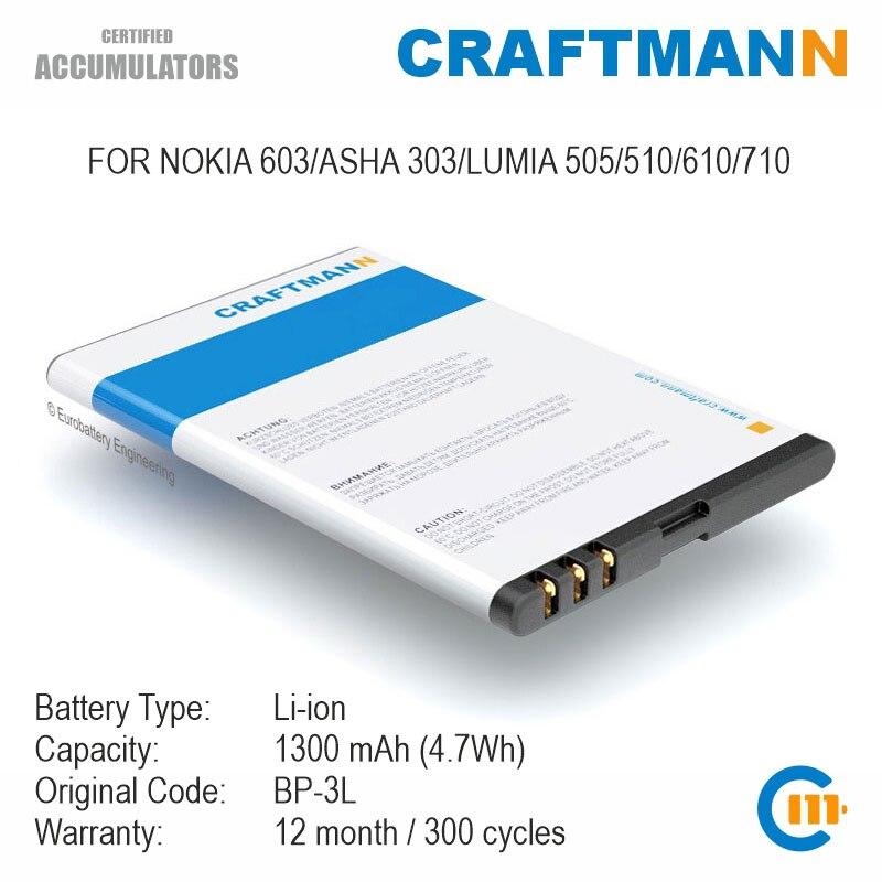 Batería de 1300mAh para NOKIA 603/sha 303/LUMIA 505/510/610/710 (BP-3L)