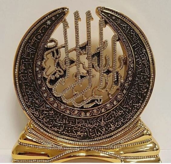 Crescent Design Islamic Gift Sculpture Table Decor