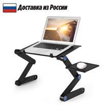 Стол трансформер для ноутбука с вентиляторами, раскладной столик с регулируемой высотой Компьютерные столы      АлиЭкспресс