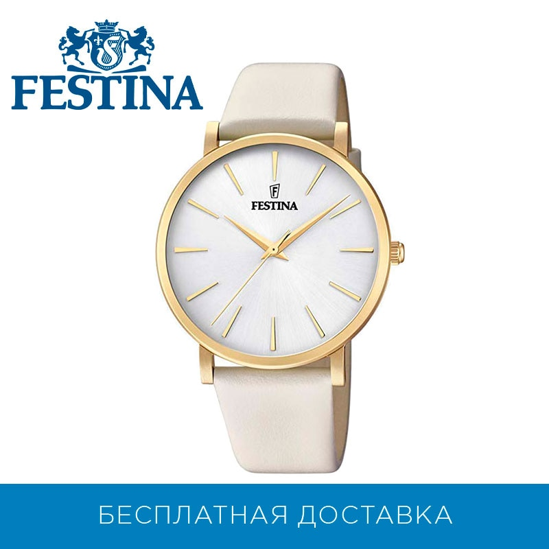 Reloj de pulsera Festina f20372/1