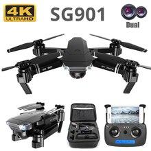 Drone 4K SG901 Kühlen Quadcopter 2 Kamera Stabile Gimbal Höhe Halten 4096x3072P 2048*1080P HD Geschenk Kinder Uav 2,4G 4CH 6-Achse eders