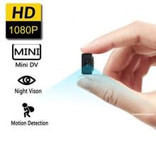 Kamera HD 1080P Mini kamera DV przenośna kamera HD z funkcją noktowizyjną i detekcją ruchu wewnątrz zewnętrzna mała kamera ochrony