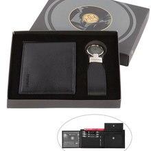Genuine Cowhide Black Men's Coin Purse + Keychain Gift Set Premium Item Valentine's Day Gift for Men