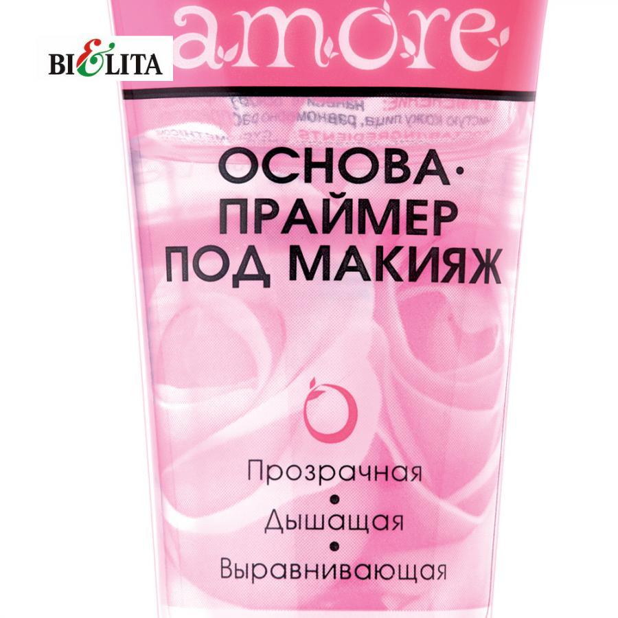 Base Belita Amore-imprimación para maquillaje 30 ml