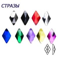 100pcs glass flatback nail art diy manicure glitter rhinestones rhombus glue on crystals 3d nail accessories decoration