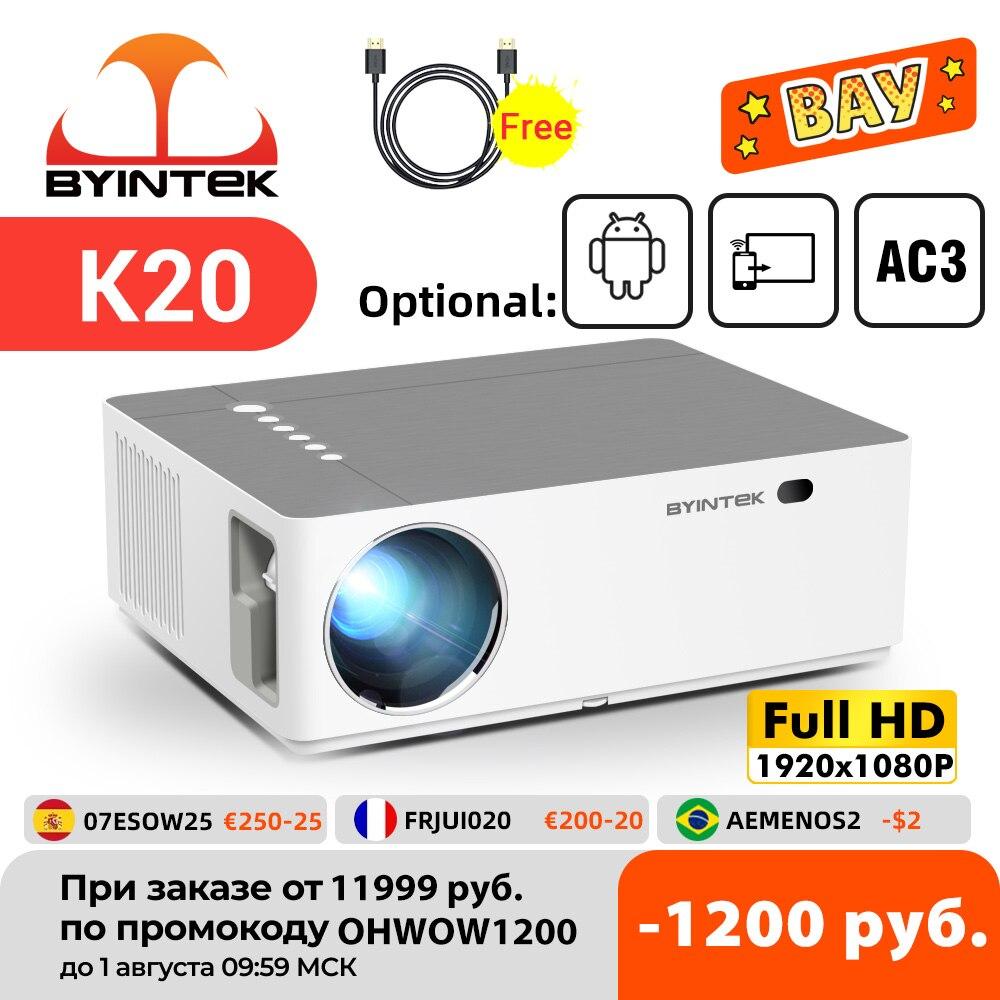 BYINTEK K20 كامل HD 4K 3D 1920x1080p الروبوت واي فاي LED فيديو الليزر جهاز عرض مسرحي منزلي متعاطي المخدرات ل كمبيوتر لوحي (تابلت) وهاتف ذكي PC سينما