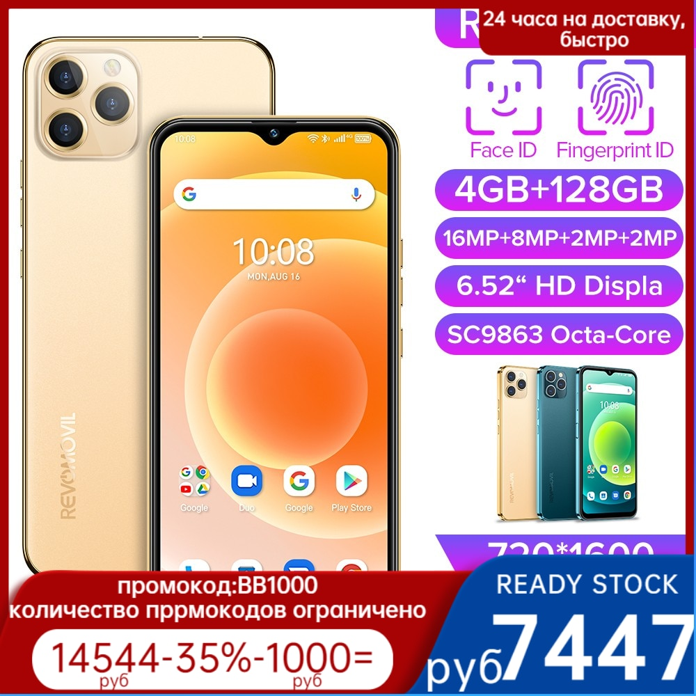 Smartphone Infinix Revomovil X12phone 3+ 64GB/4+128GB Helio G95, fingerprint scanner on the side, refresh rate 60Hz, Android 11