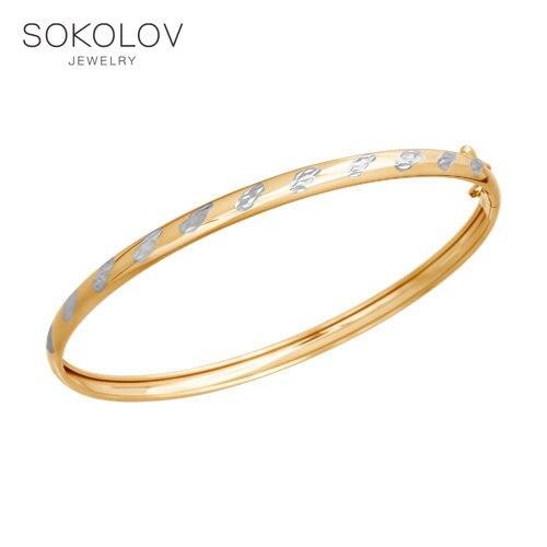 Bracelet hard SOKOLOV gold with diamond face fashion jewelry 585 women's male