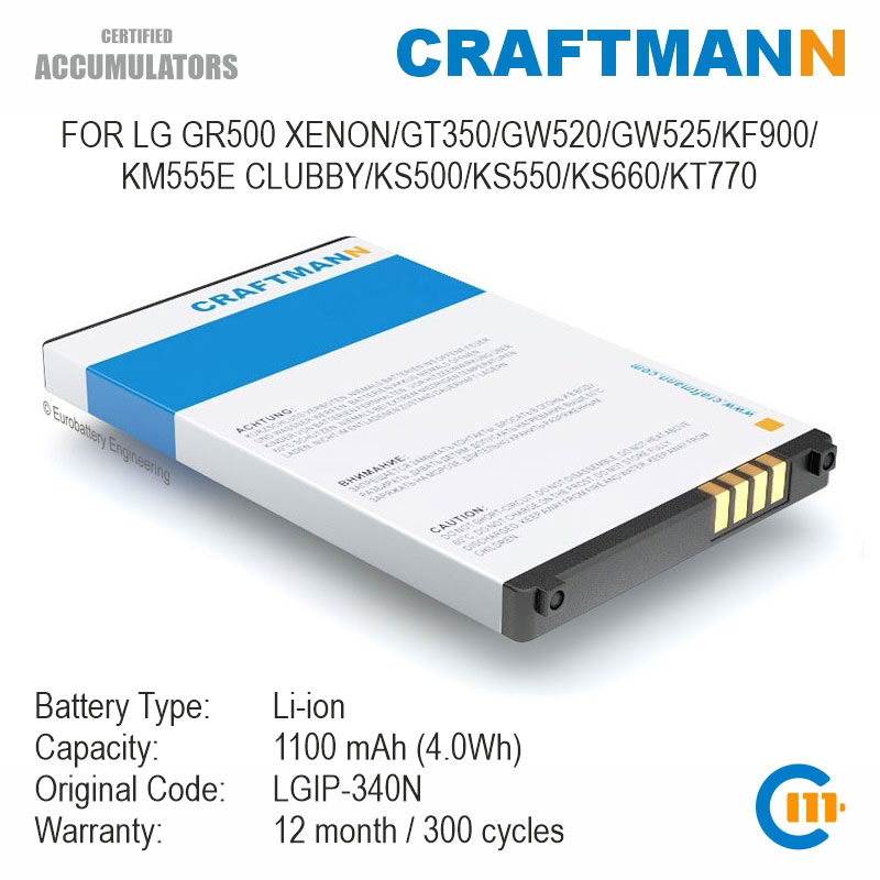 Battery 1100mAh for LG GR500 XENON/GT350/GW520/GW525/KF900/KM555E CLUBBY/KS500/KS550/KS660/KT770 (LGIP-340N) enlarge