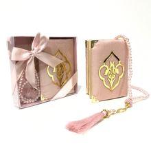Ahsen Série Coran Ensemble (Rose) cadeau islamique سجاد صلاة مسلم هدية إسلامية sijad salat musulman hadiat iislamia