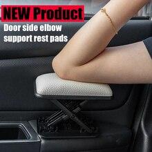 Coussinets de repose-coude de porte de voiture   Nouveau produit idées de rangement de voiture, doux et confortable, coussinet de repose-coude de voiture, hauteur réglable