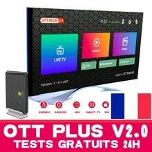 Estável rei ott mais IP TV francês marrocos bélgica alemanha suécia turquia m3u smart tv android pc tv sem caixa Conversor de TV    -