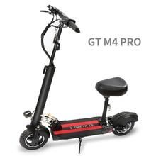 GT Kugoo M4 프로 전기 스쿠터 Samokat 성인 48V 500W 강력한 강력한 스케이트 Foldable 드리프트 스쿠터 경량 스쿠터