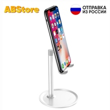 Universal Tablet Desktop Stand For iPhone Pro Max iphone and tablet iPad 7.9 9.7 10.5 11 inch Metal Rotation Tablet Holder For Samsung Xiaomi Huawei Phone Tablet table holder for mobile phones holder for tablets ph15