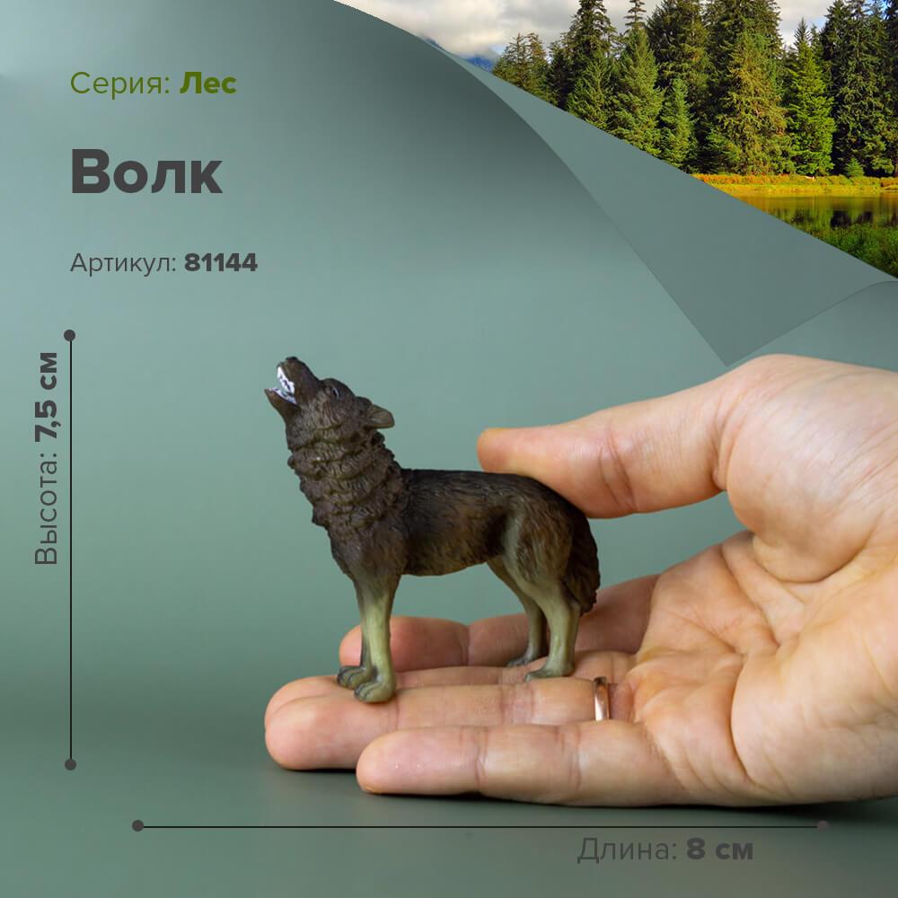Figuras de bosque salvaje animales lobos figurita Lobo juguete coleccionable para niños modelo juego figurilla