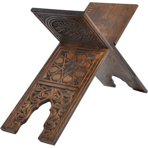 Hedisam Pine Carving Lecterns Basmala (65 Cm) koran Reading Stand Islamic Book Practical Folding Pine Wood Carved Reading Desk