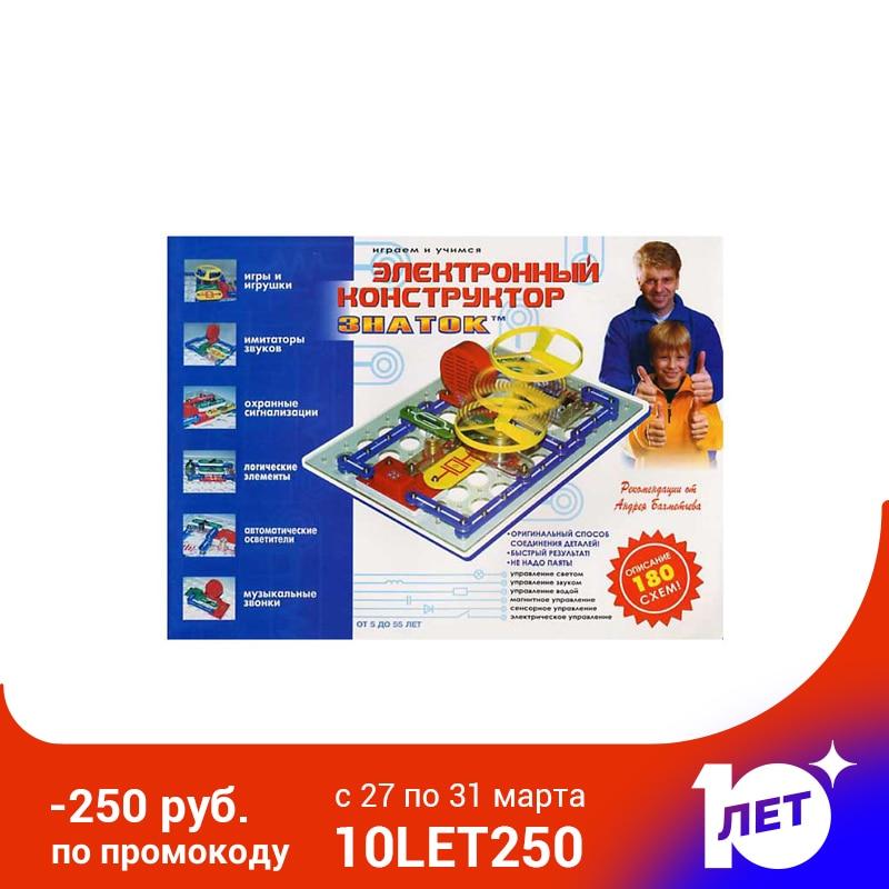 Robots Znatok accesorios 1 3341224 juguete inteligente para niños y niñas juego electrónico juguetes prefabricados para niños y niñas modelo MTpromo