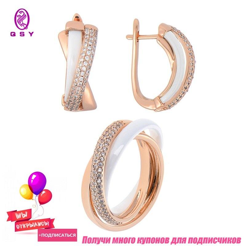 Ювелирный набор QSY. Тройные серьги и кольцо из белой керамики с фианитами. Бижутерия из меди высокого качества