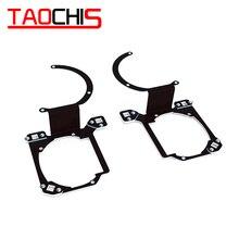 TAOCHIS Car Styling transition frame adapter Hella 3R G5 Projector lens retrofit Bracket for MAZDA 3 2003 - 2009