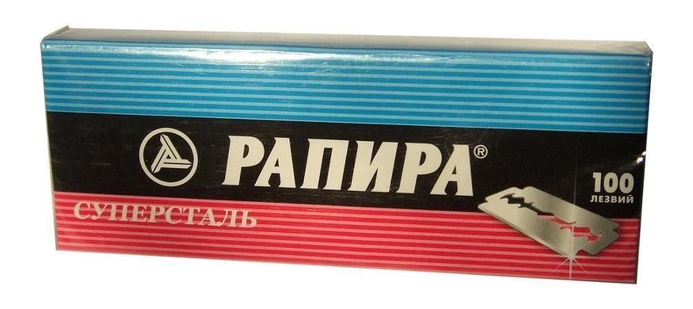 Двусторонние лезвия для бритвы Rapira со специальными скидками и подарком для бритья