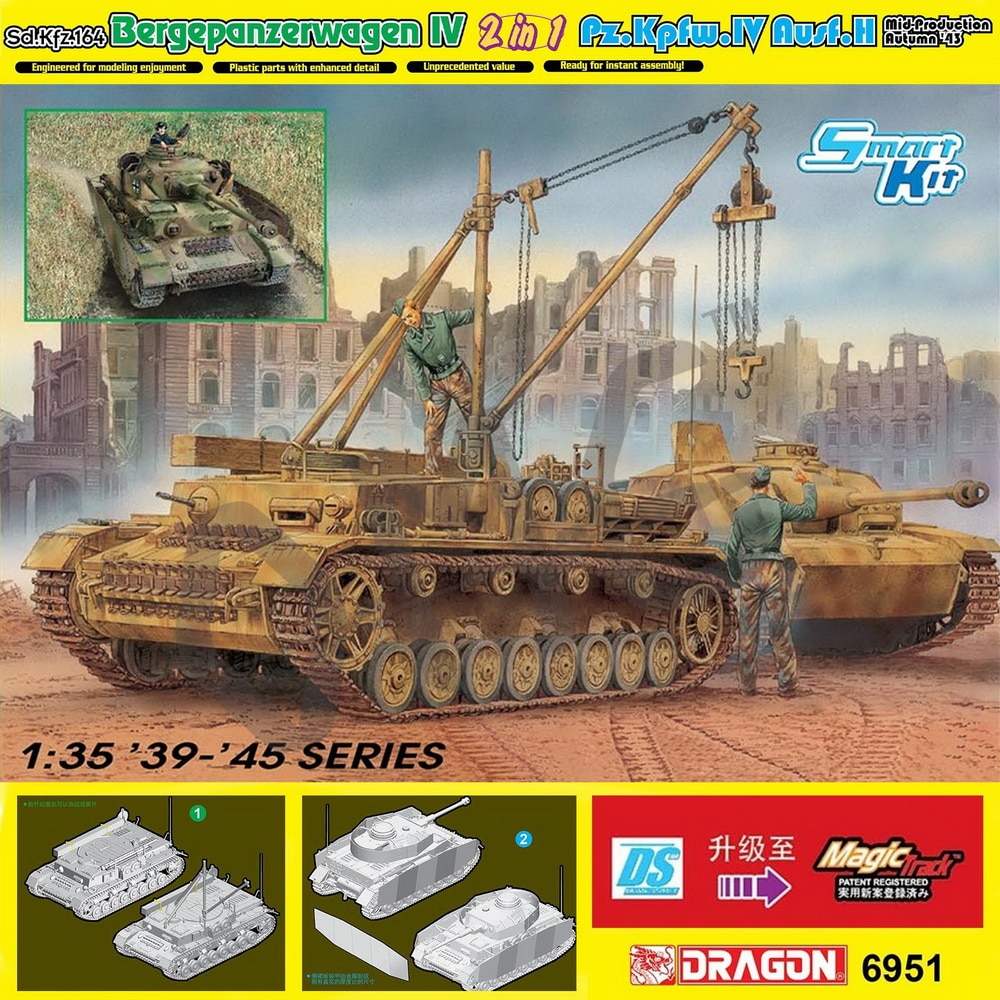 [W/pista mágica] dragón Dra-6951 1/35 Bergepanzerwagen IV 2 en 1 Pz! Kpfw IV Ausf H