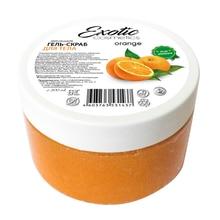 EXOTIQUE COSMÉTIQUES Гель-скраб антицеллюлитный, 300 мл Апельсин