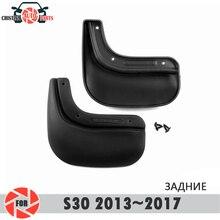 Garde-boue de voiture pour Dongfeng S30 2013 ~ 2017 garde-boue garde-boue garde-boue arrière garde-boue accessoires de voiture protection contre la saleté