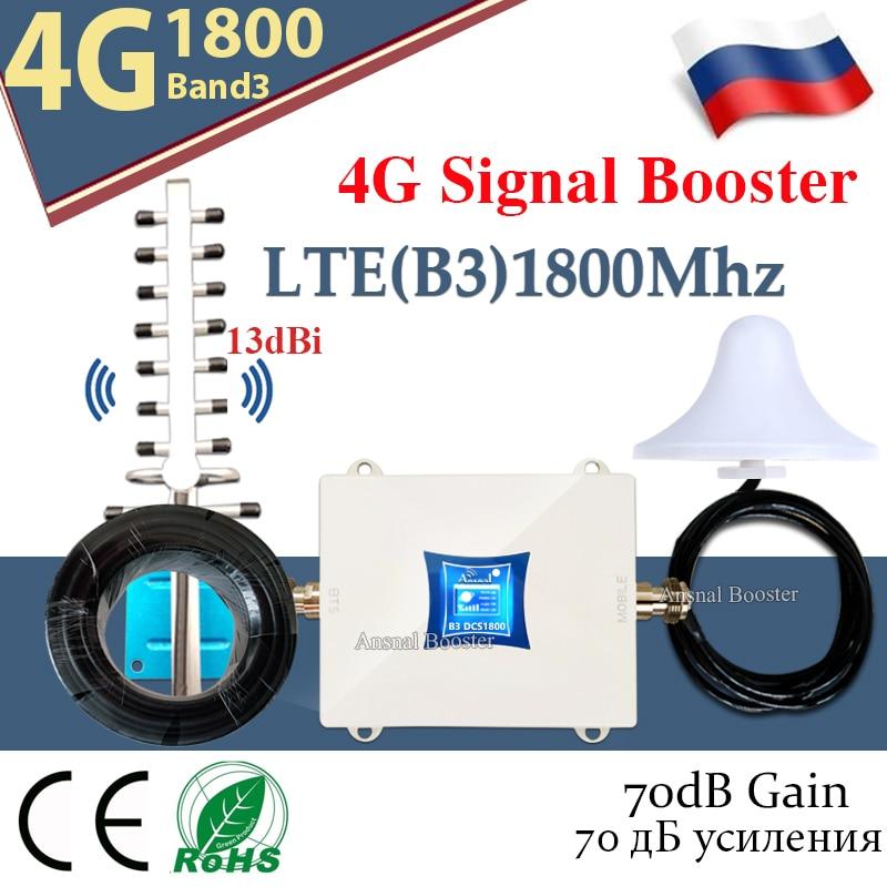 Распродажа! Усилитель сотовой связи 4G 900 1800 2100 2600 МГц сотовый ретранслятор сотовой связи GSM DCS WCDMA LTE 2g3g4g Усилитель мобильного сигнала