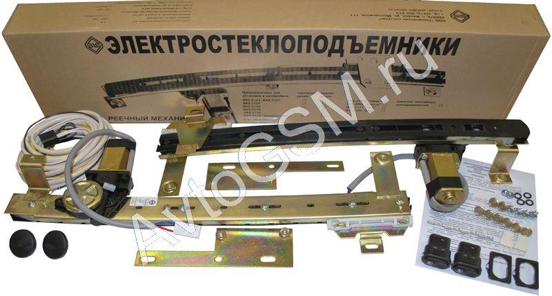 Электрические стеклоподъемники Форвард для автомобилей ГАЗ 3102, 3110 Волга (на задние двери) + электромонтажный