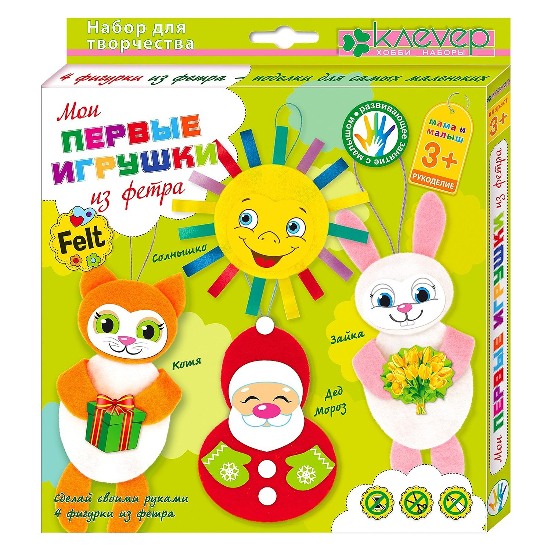 Set para hacer juguetes inteligentes mis primeros juguetes de fieltro AF 41-806