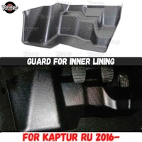 guard of inner lining for renault kaptur ru 2016 abs plastic trim accessories protect of carpet car interior molding styling