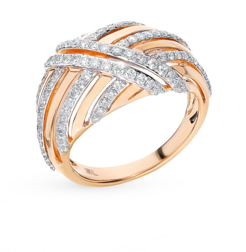 fashion jewelry Gold ring with diamonds SUNLIGHT test 585  women's, female