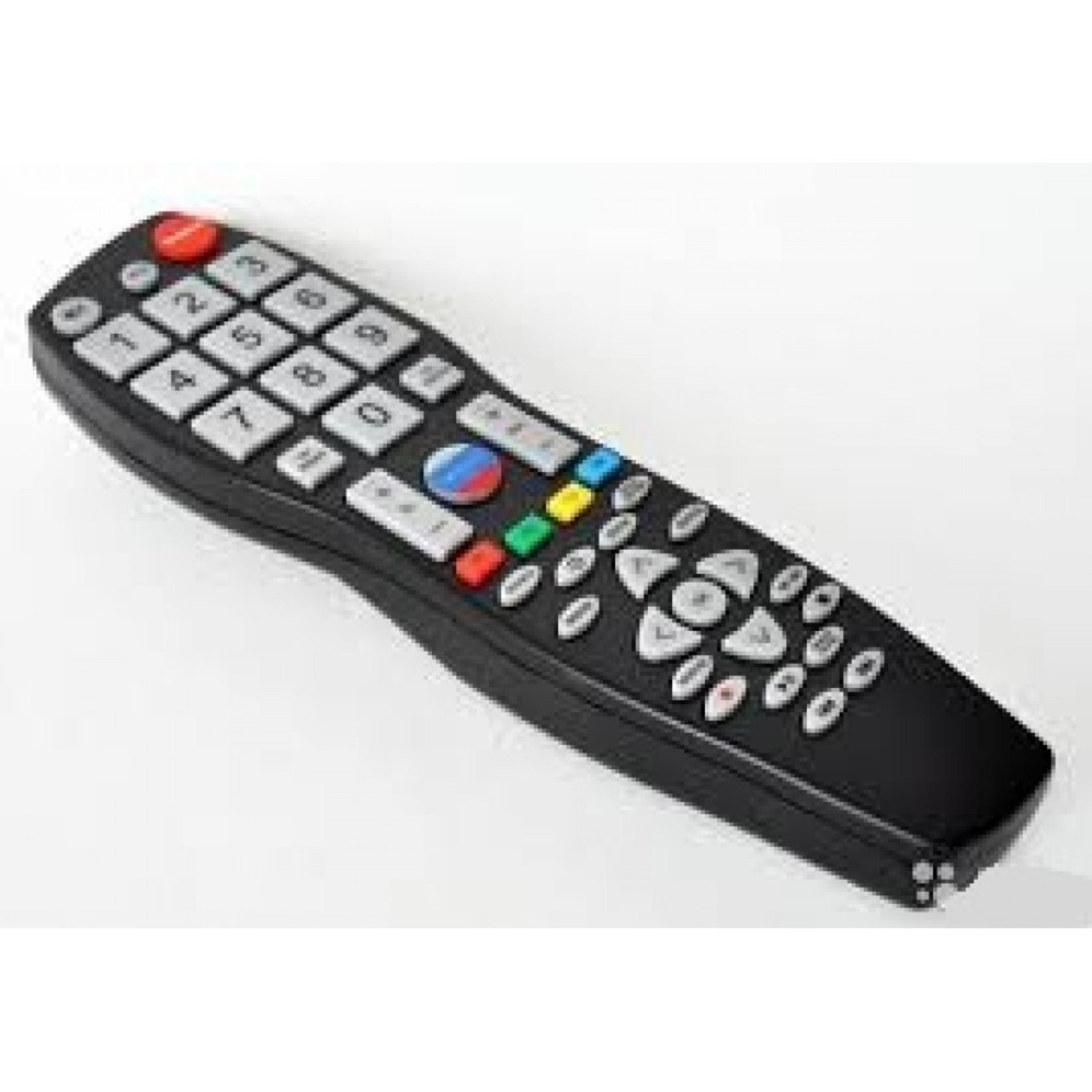 Пульт дистанционного управления с большими кнопками для Триколор ТВ