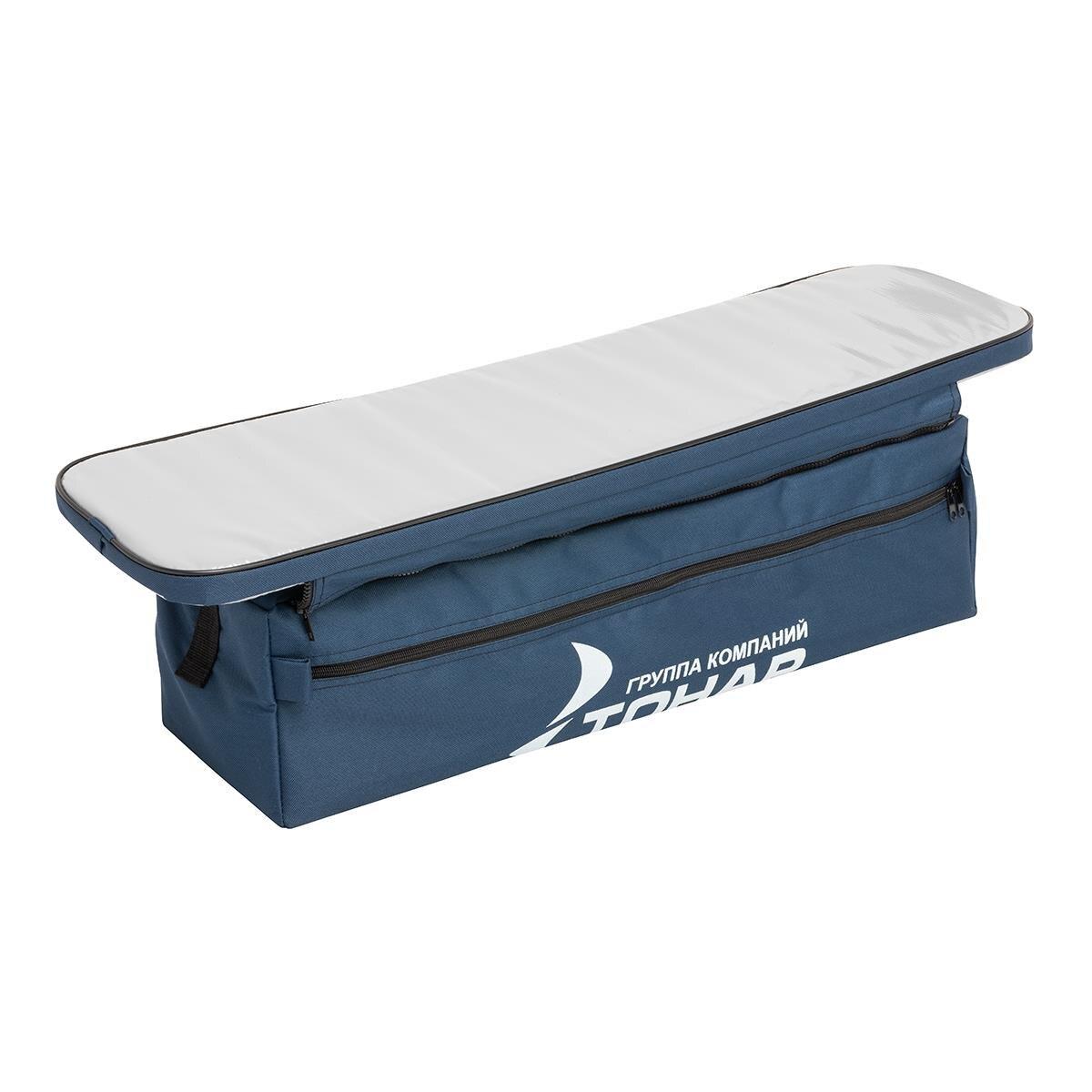 Bolsa debajo del asiento para barcos (longitud 92 cm, azul)