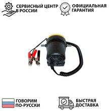 Pumpe für pumpen öl durch die sonde von auto pumpe für öl öl pumpe 12 in SITITEK 60 W geschenk männlichen