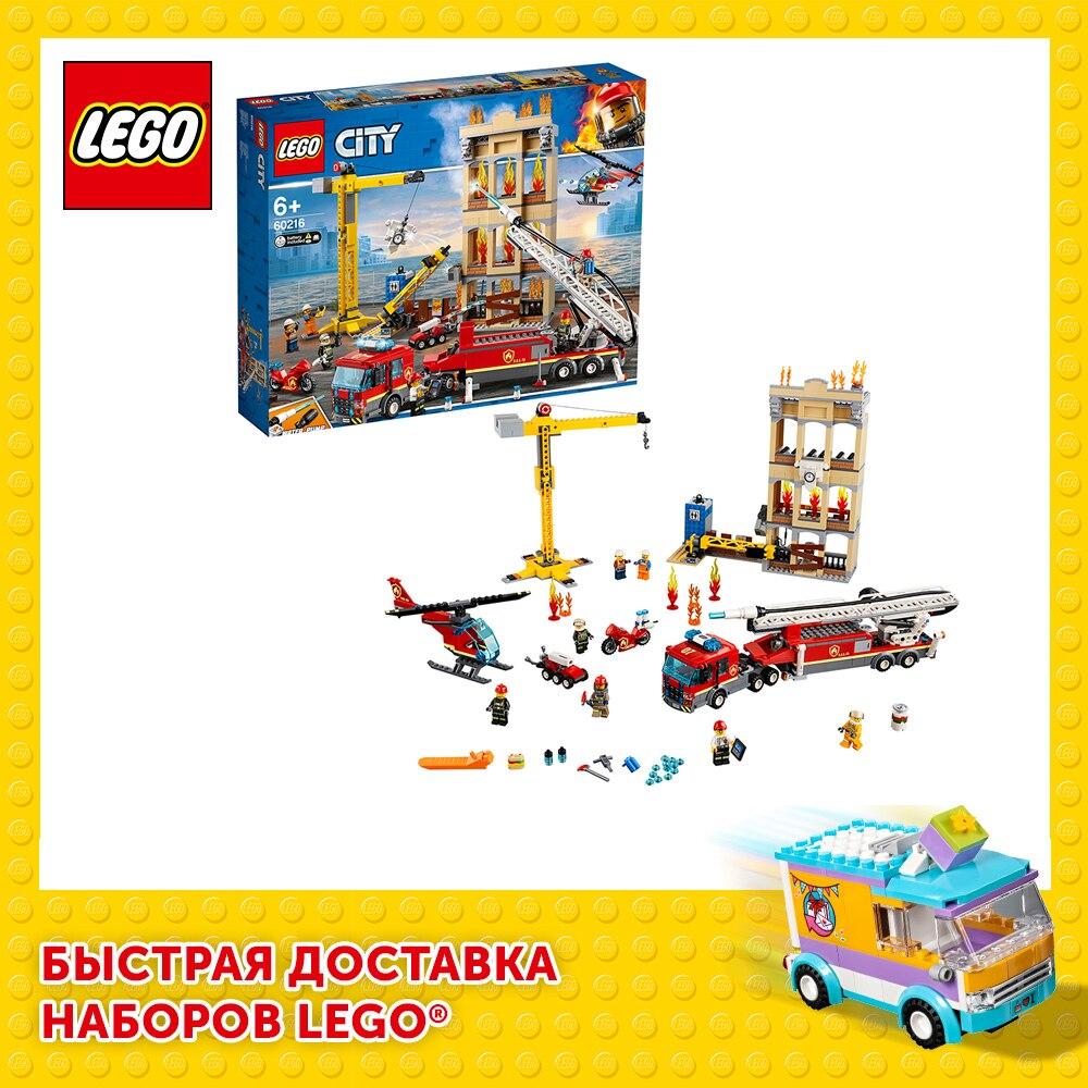 Конструктор LEGO City Fire 60216 Центральная пожарная станция|Блочные конструкторы| | АлиЭкспресс