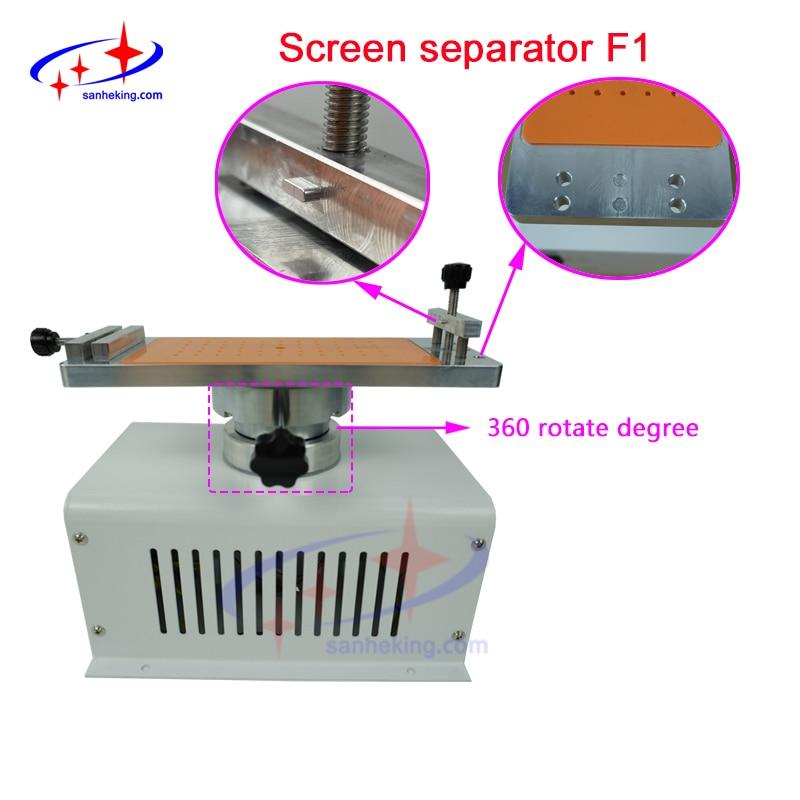 Sameking LCD Separate Machine Glass OCA Separator 360 Rotate Cell Phone Repairing Machine