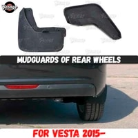 mudguards of rear wheels for lada vesta 2015 broad form rubber accessories protective anti splash car styling tuning