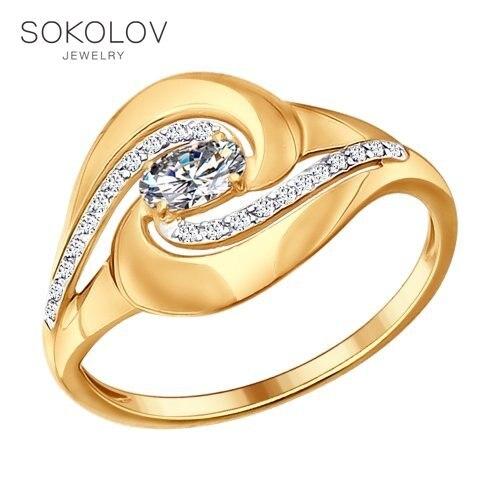 Anillo SOKOLOV dorado con joyería de moda fianitami de plata 925 para hombre y mujer