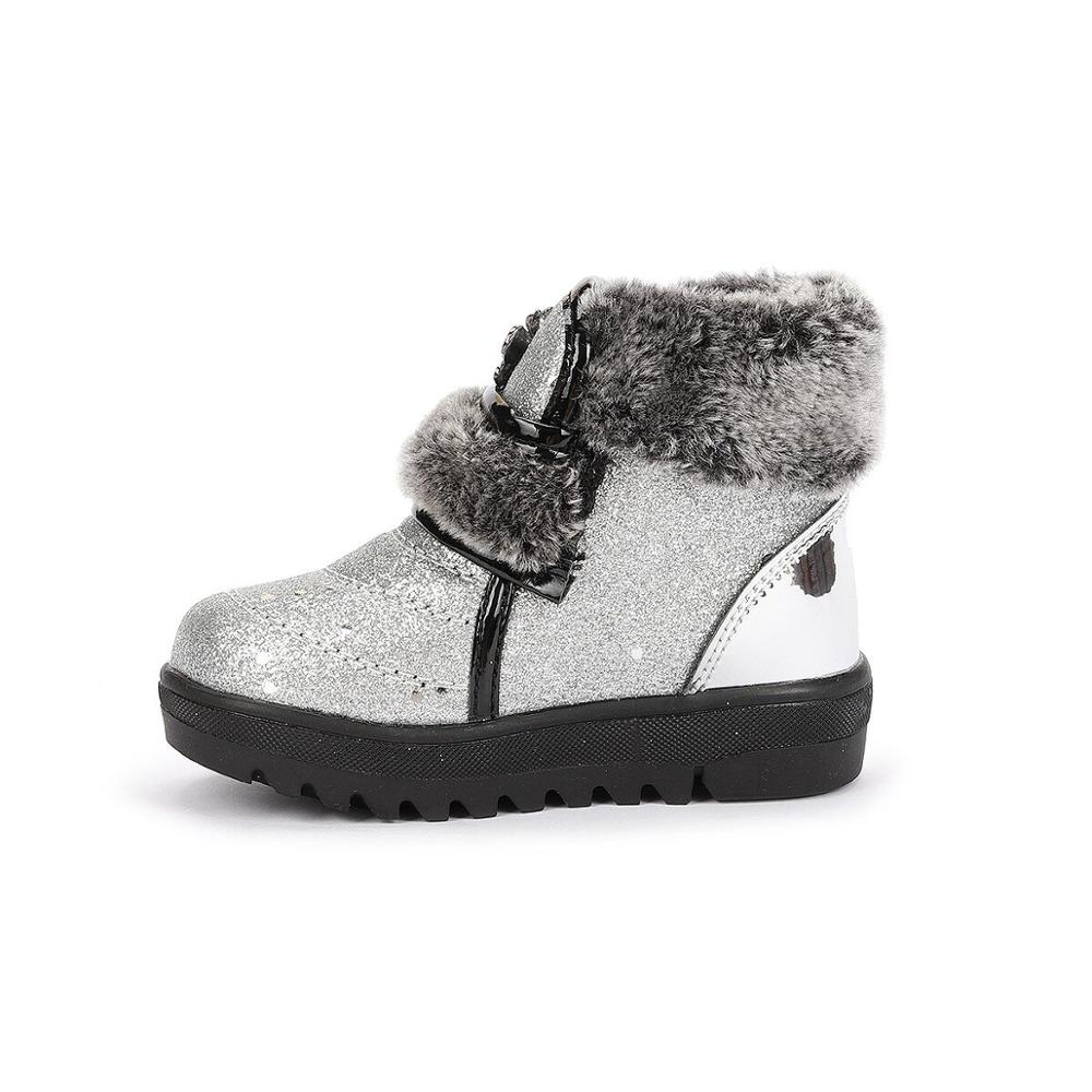Girls Boots Shoes Silver With Winter Inner Thermal Fur enlarge