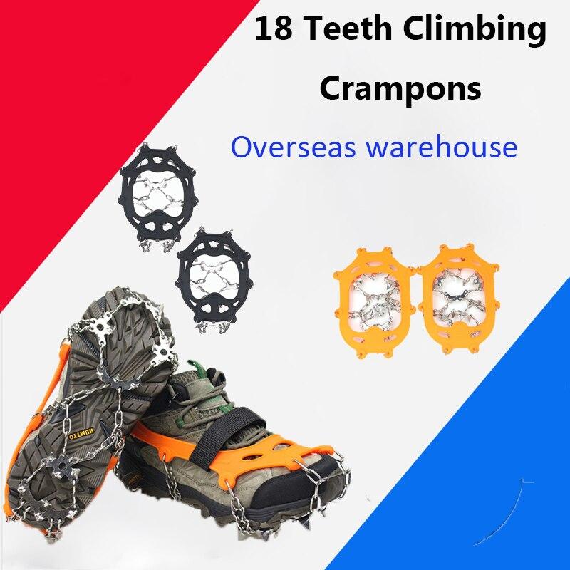 حذاء برقبة مسننة للثلج ، 19 حذاء شتوي مضاد للانزلاق ، معدات للتنزه والتزلج والتسلق