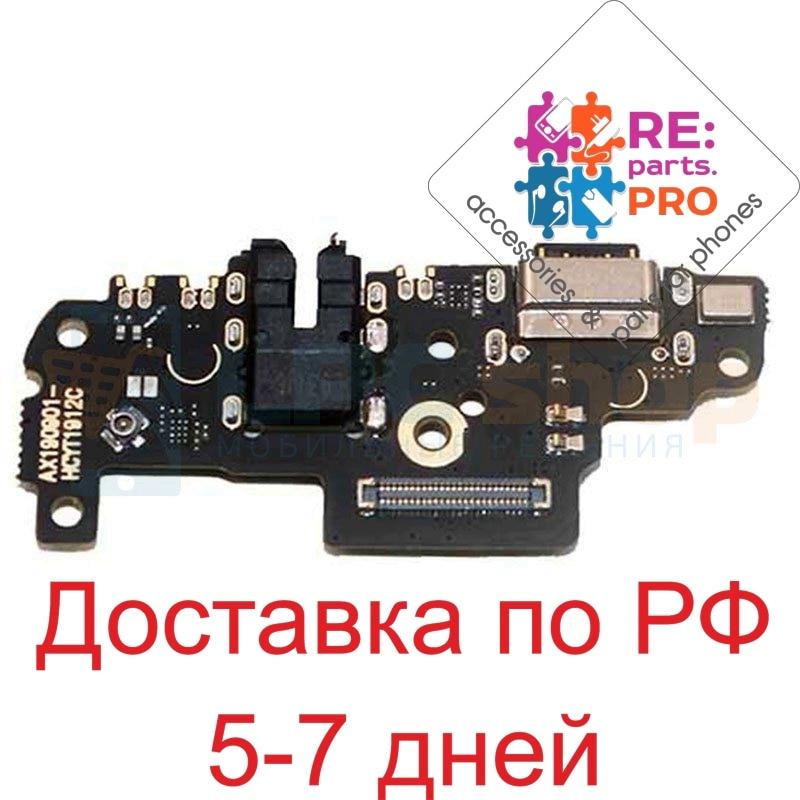 Cabo flexível xiaomi redmi note 8 pro placa-mãe sistema conector/conector fone de ouvido/microfone