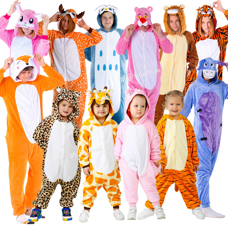 Pijamas kigurumi leão animal infantil, porco, girafa, raposa, leopardo, coruja, tigres, tigre, pantera rosa, coelho