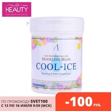 Masque/contenant de modélisation Anskin Original pour glace fraîche 240 g