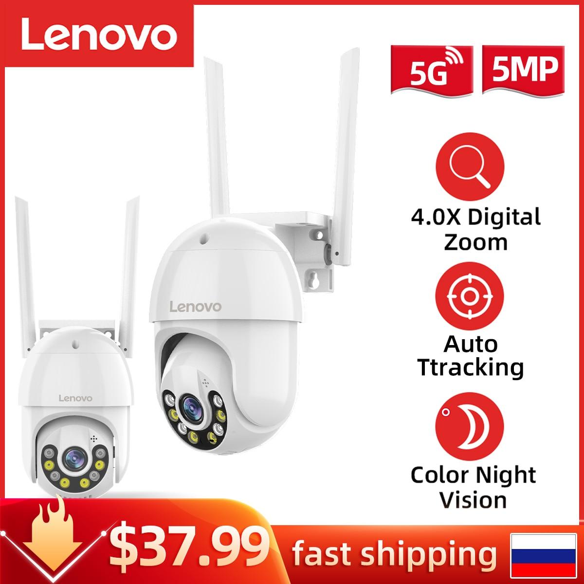 لينوفو 3MP PTZ واي فاي كاميرا IP في الهواء الطلق 4X التكبير الرقمي ليلة كامل اللون اللاسلكية H.265 P2P الأمن كاميرا CCTV