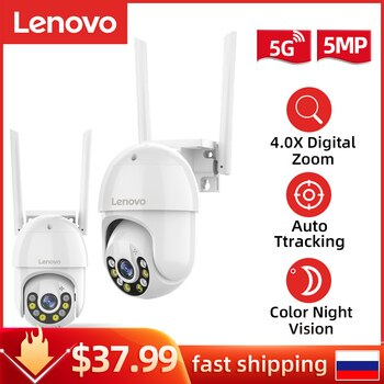 Lenovo 3MP PTZ WIFI IP Camera Outdoor 4X Digital Zoom Night Full Color Wireless H.265 P2P Security CCTV Camera